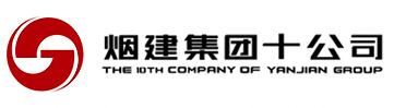2010年3月22,四川省省长蒋巨峰视察公司承建的北川新县城产业园区服务中心工程 - 领导关怀 - 烟建集团有限公司第十建筑安装分公司 - 忠诚企业 有所作为